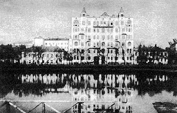 Patriarch Ponds, 1920s